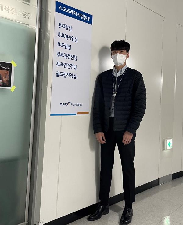 김상덕 주임.