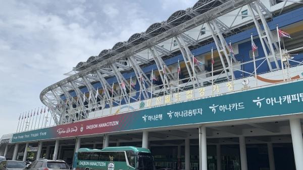 대전월드컵경기장의 모습.