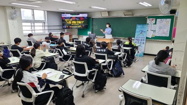 서울스포츠과학센터 스포츠과학교실 특강 중인 나정은 팀장.