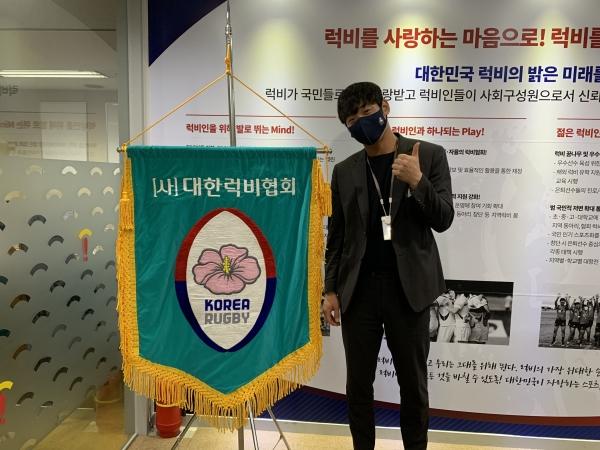 대한럭비협회 김종현 대리.